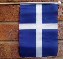 SHETLAND ISLES (SHETLANDS) - HAND WAVING FLAG (MEDIUM)